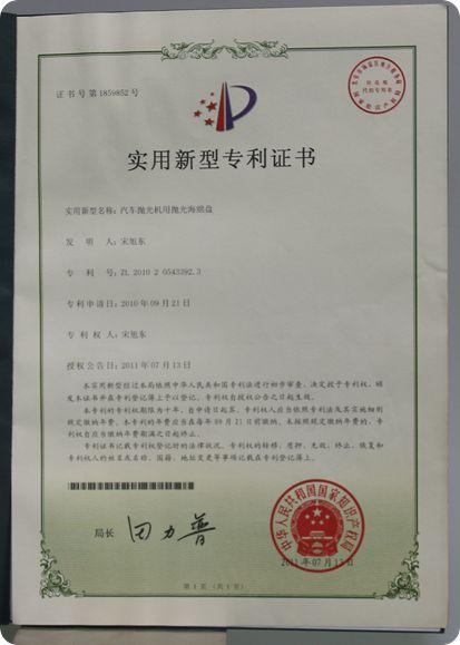 title='Certificate (10)'
