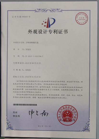 title='Certificate (2)'