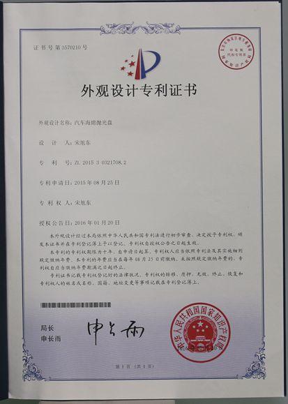 title='Certificate (3)'