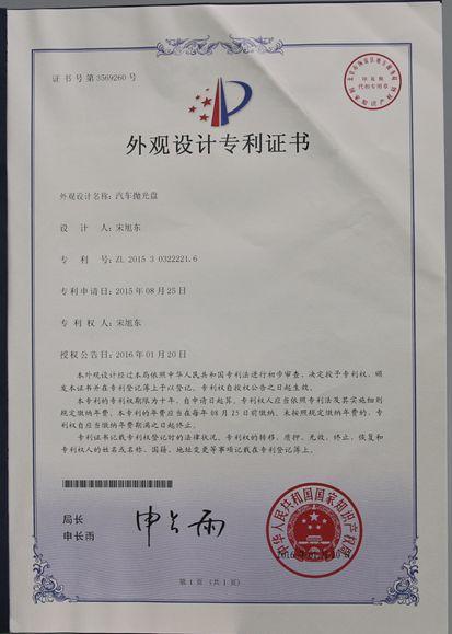 title='Certificate (4)'