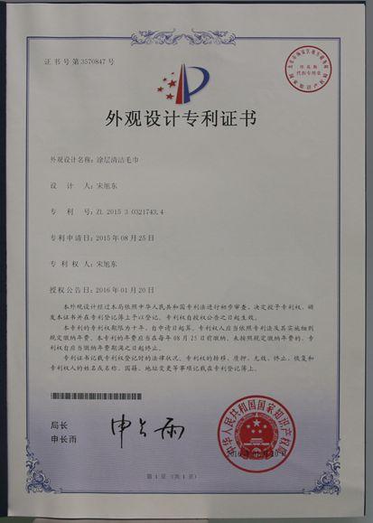 title='Certificate (5)'