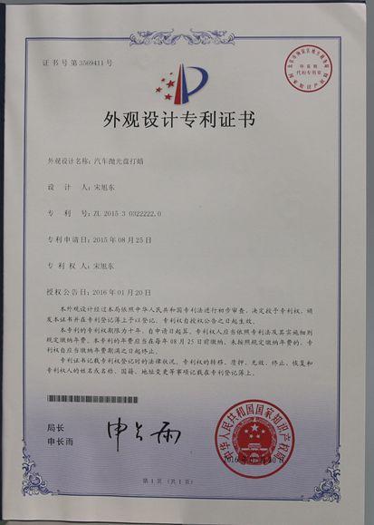 title='Certificate (6)'