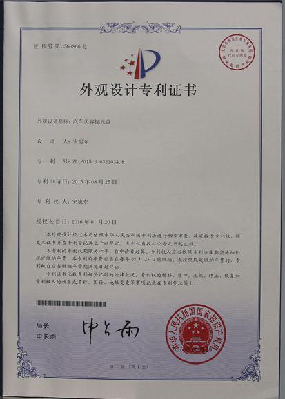 title='Certificate (7)'