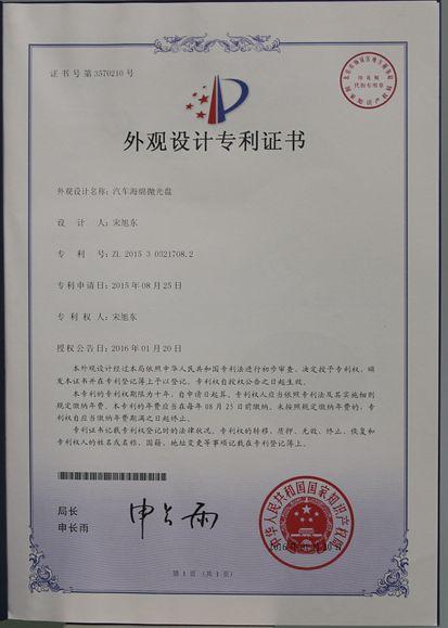 title='Certificate (8)'