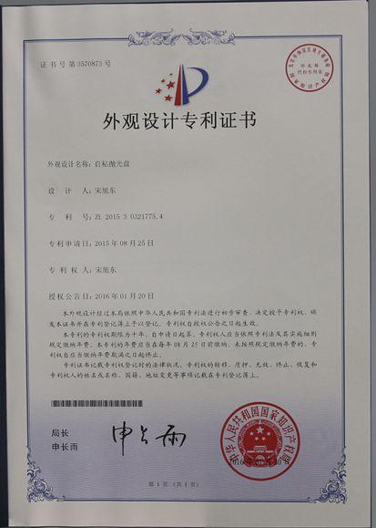 title='Certificate (9)'